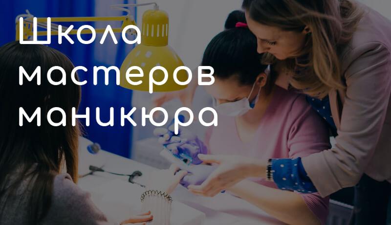 Антон Хохряков — кейс 1