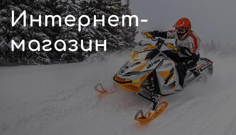 Антон Хохряков — кейс 2