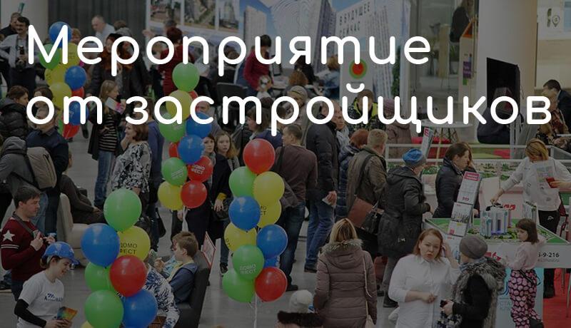 Антон Хохряков — кейс 3