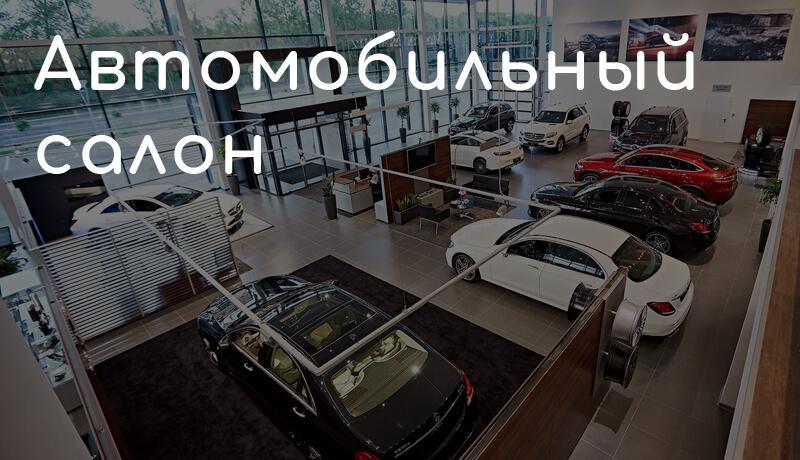 Антон Хохряков — кейс 4
