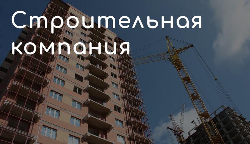 Антон Хохряков — кейс 5